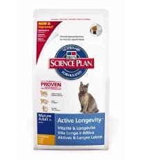 Hill 'Feline Dry Senior - pre mačky od 7 rokov