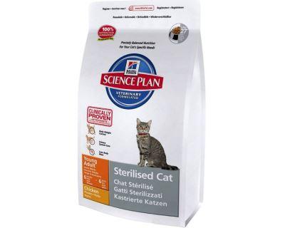 Hill 'Feline Dry Adult Young Sterilized Chicken - kuracie pre kastrované mačky