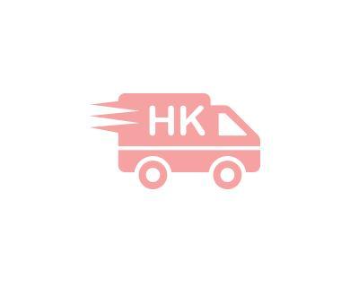 Rozvoz po HK