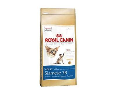 Royal Canin Breed Feline Siamese - pre dospelých siamské mačky 400 g