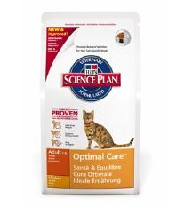 Hill 's Feline Dry Adult Chicken - kuracie