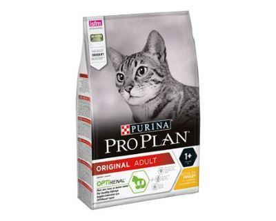 ProPlan Cat Adult Chicken & Rice - kuracie & ryža pre dospelé mačky 3 kg